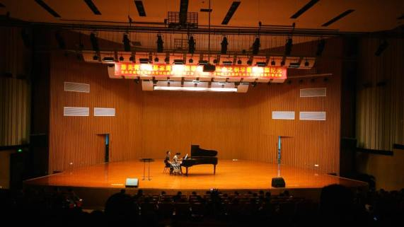 Lecture Recital at South China University of Technology, June 2017