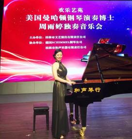 Solo Recital in Guilin Grand Theatre, June 2018