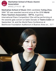 Manhattan School of Music News, September, 2018