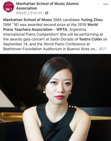 Manhattan School of Music News, September, 2018